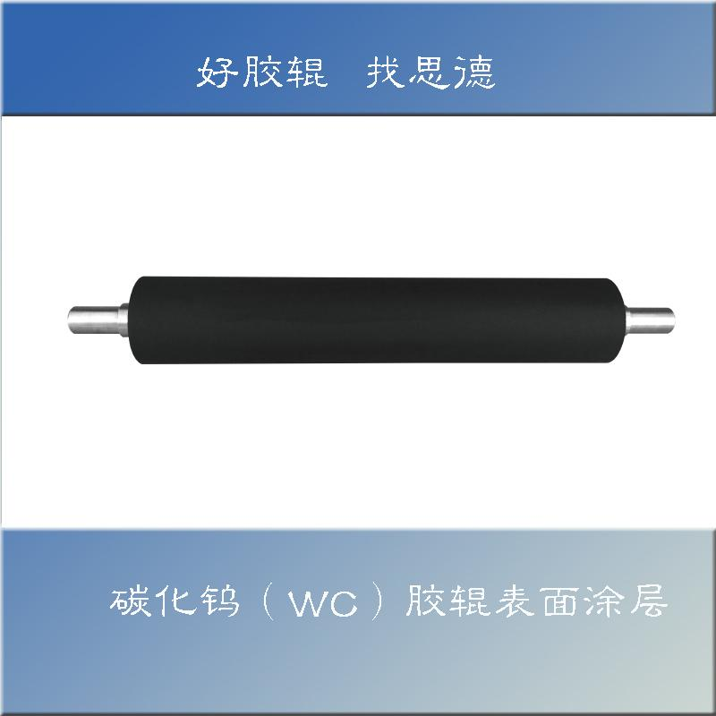 WC Coating for Rubber Roller