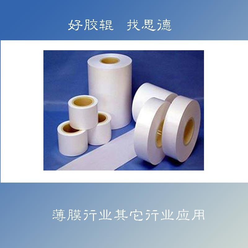胶辊锂电池隔膜生产应用