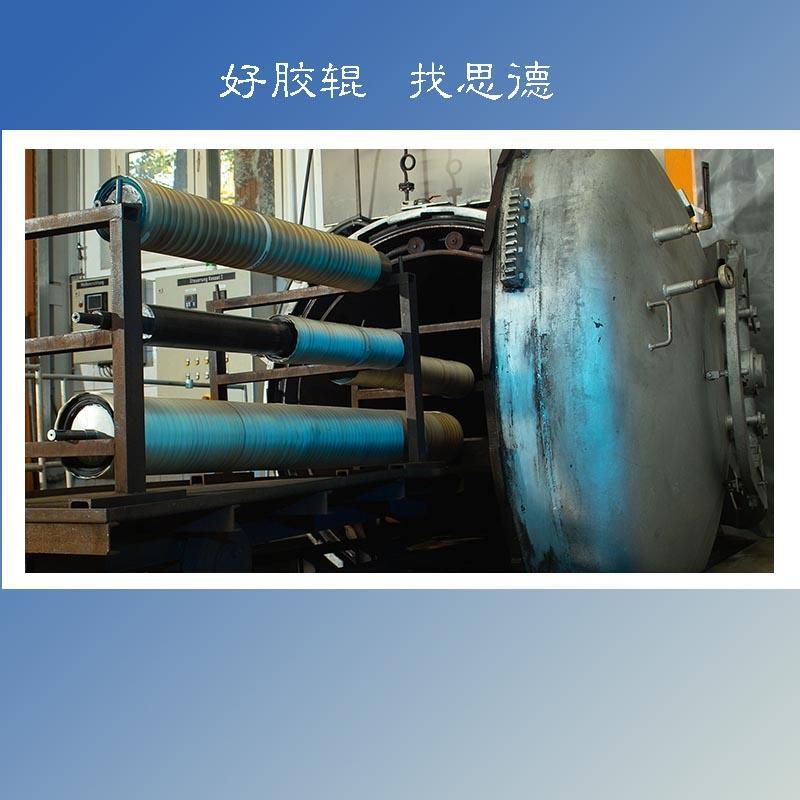 胶辊硫化工序生产方式