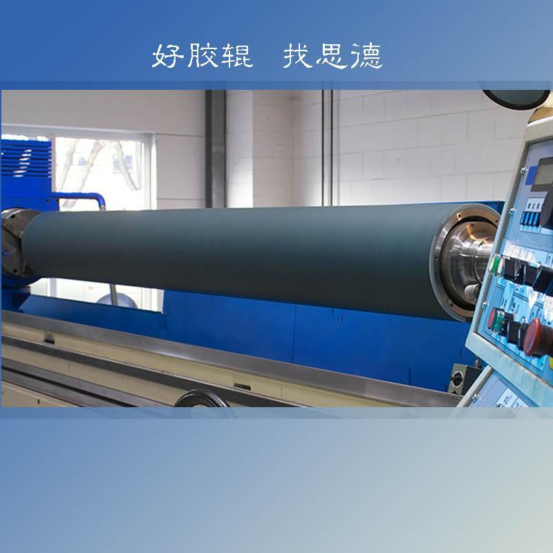 胶辊包胶工艺的一般步骤