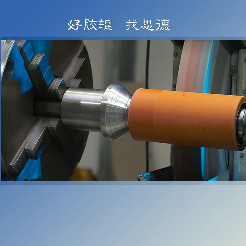 胶辊技术指标的控制因素