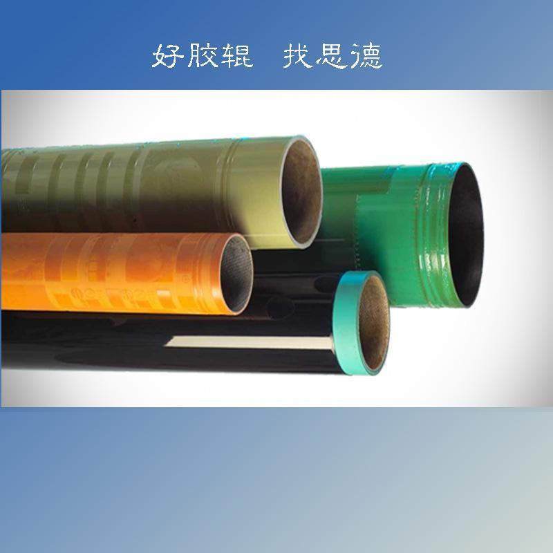 碳纤维胶辊的优点