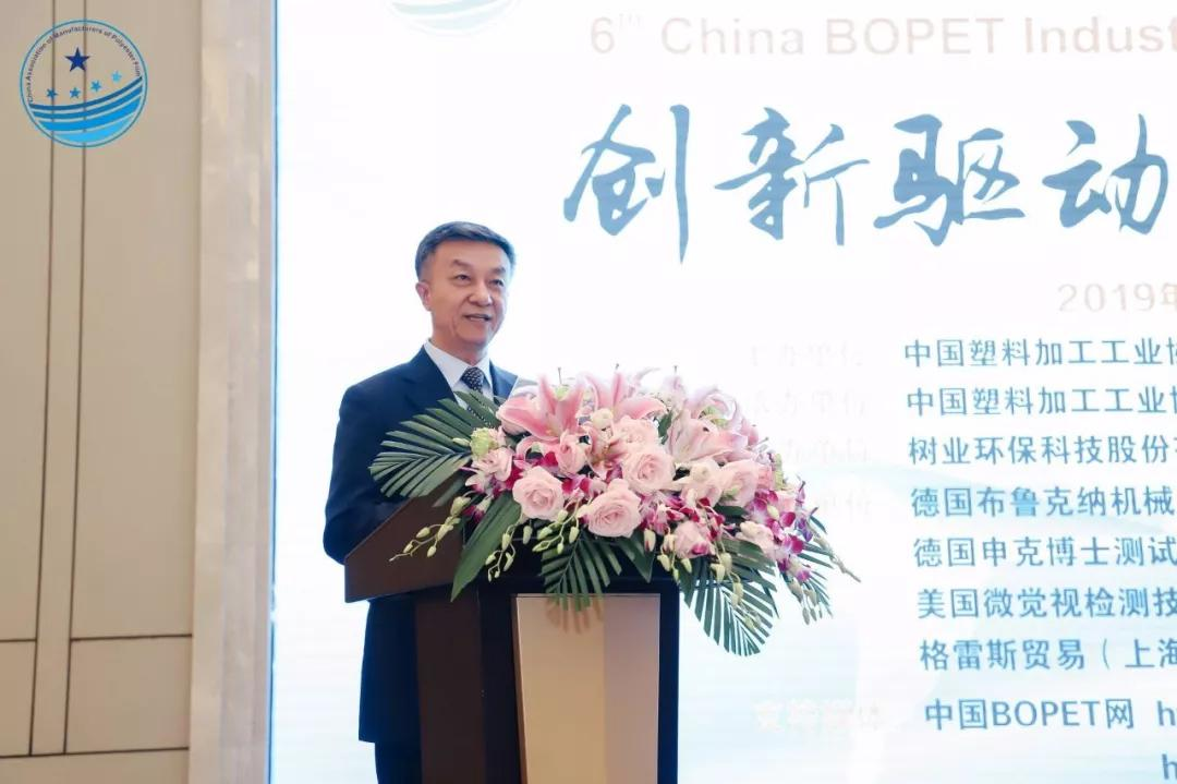 思德胶辊再次参与第六届中国聚酯薄膜产业技术与市场研讨会