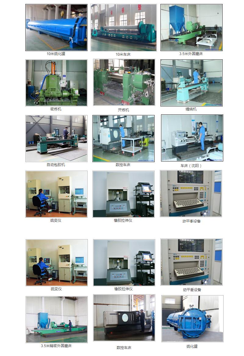 胶辊生产设备
