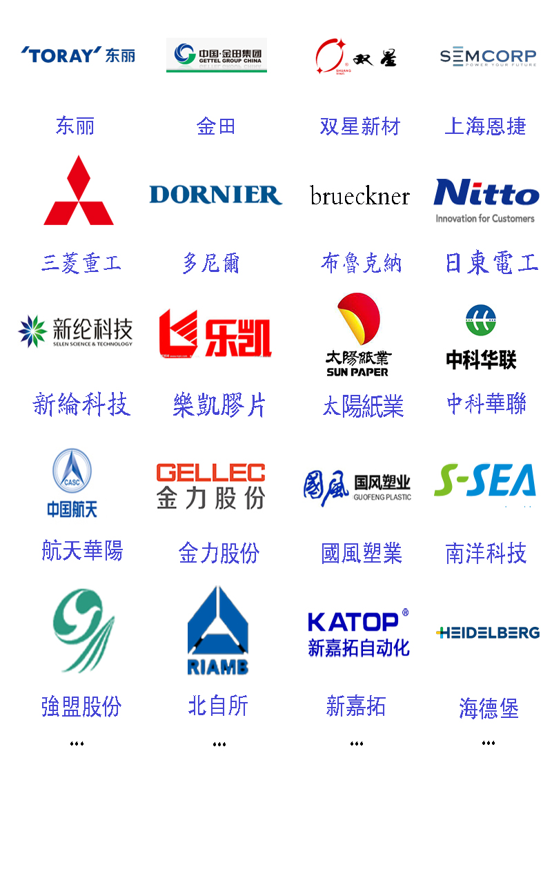客户logo.jpg